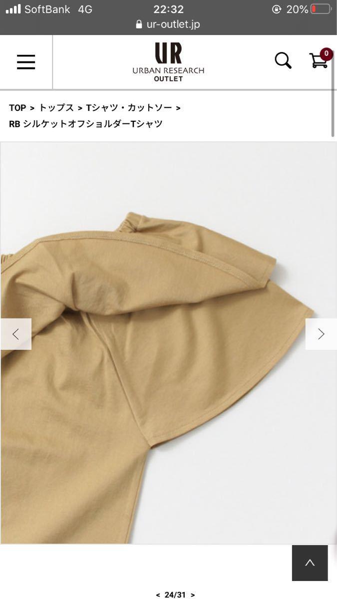 ブラウス トップス 2way オフショル Tシャツ