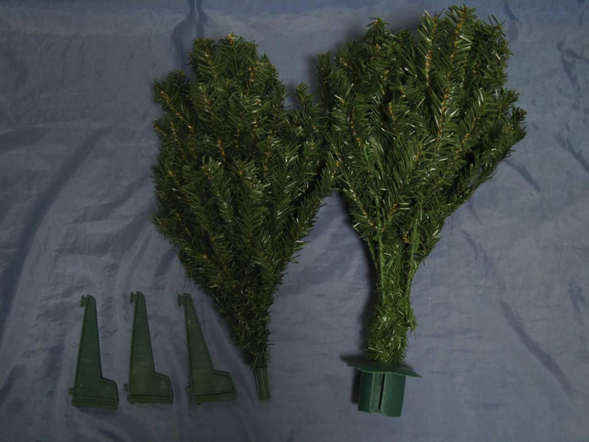 クリスマスツリー 90cm_画像2