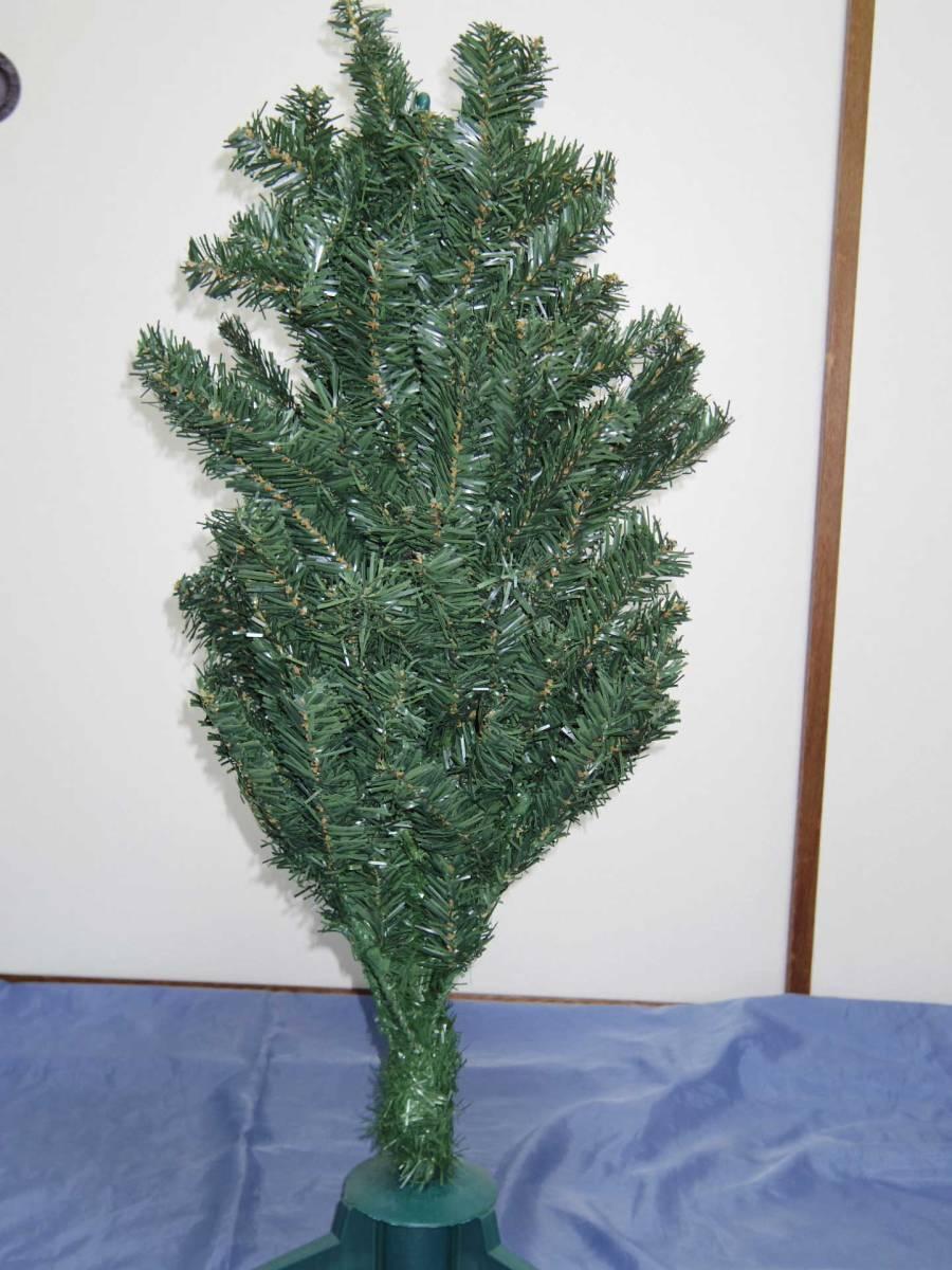 クリスマスツリー 90cm_画像1