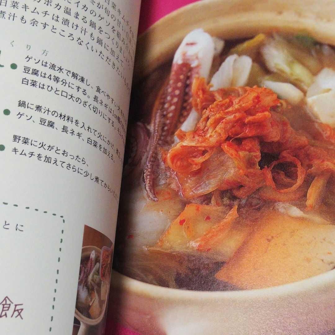 ごちそうひとり鍋/食材使いまわし!野菜たっぷり!