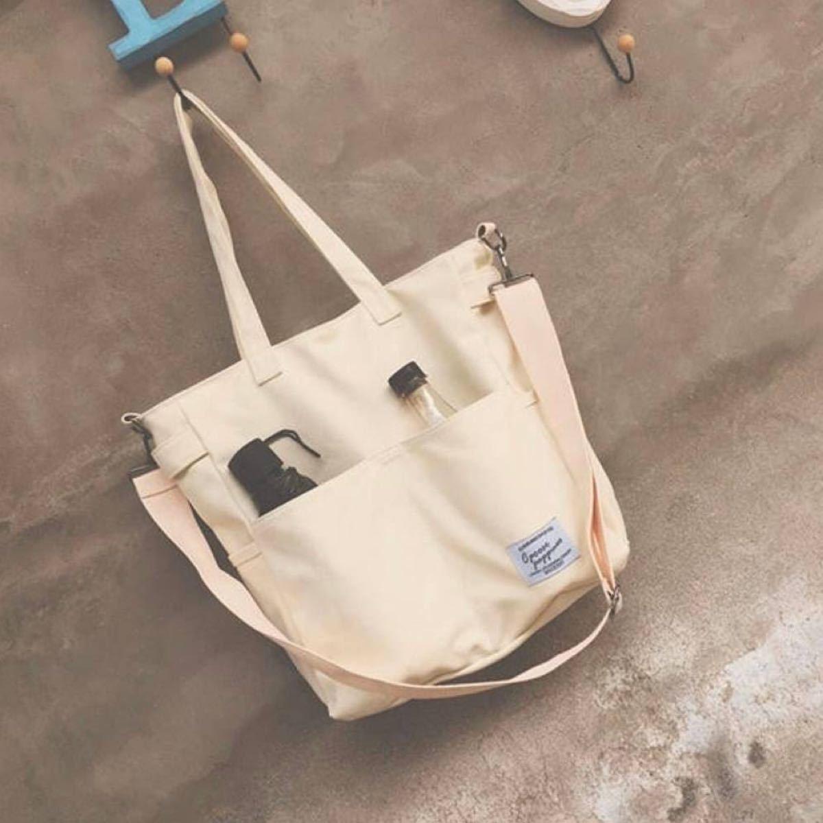 3way トートバッグ ショルダーバッグ キャンバス 大容量 軽量 ホワイト