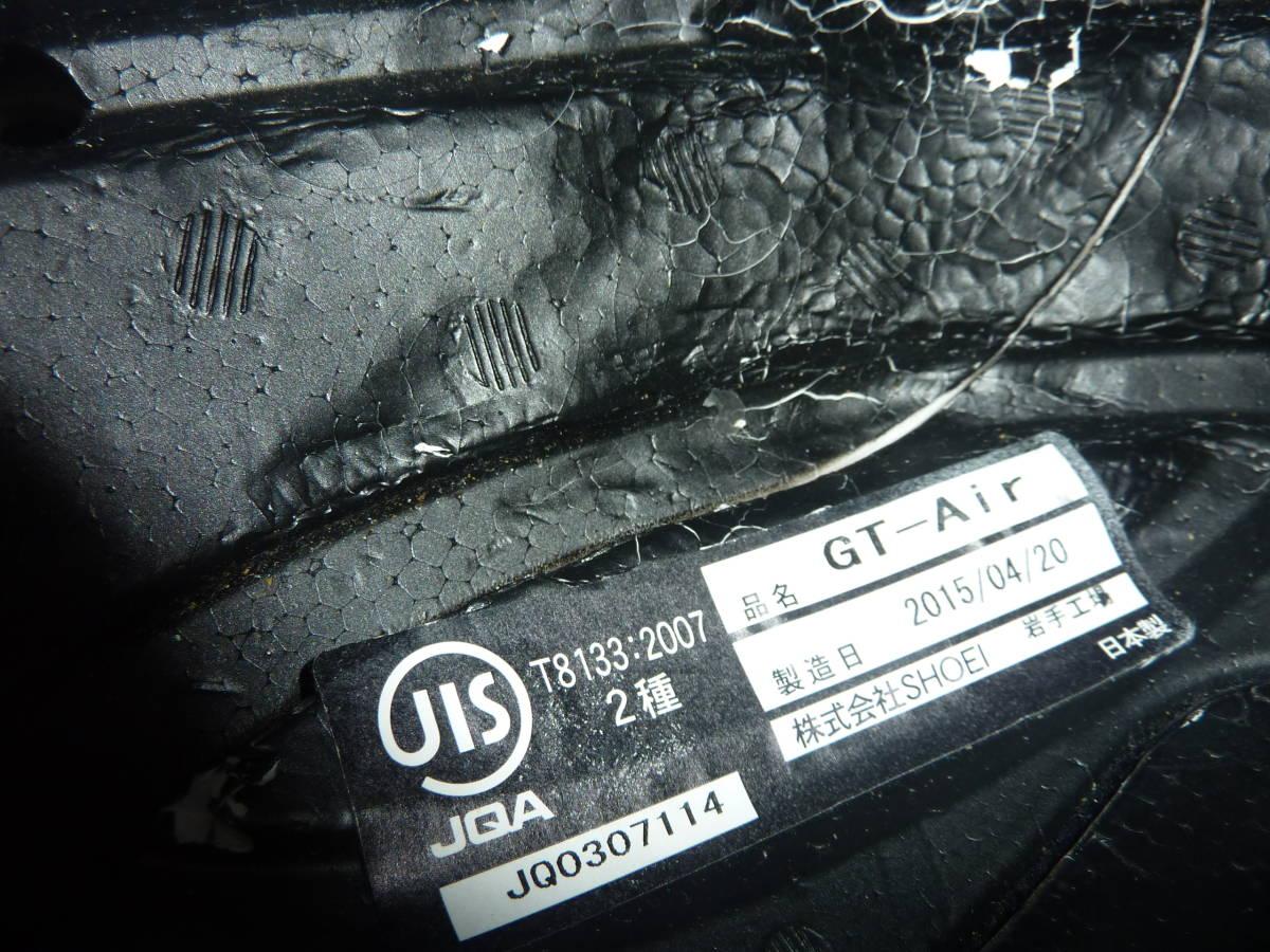 SHOEI フルフェイスヘルメット GT-Air Mサイズ ブラック_画像6