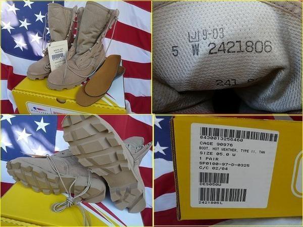 米軍放出品・デッド! デザートブーツ・5W・クールマックス!77_画像3