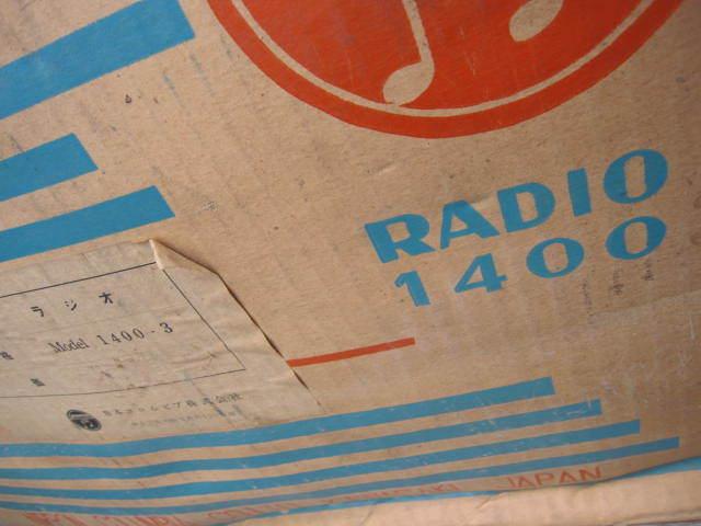 ☆先ほどまで未使用でした。希少 レトロ ビンテージ アンティーク 真空管ラジオ RADIO コロンビア 型式1400-3 当時物箱付き☆_画像5