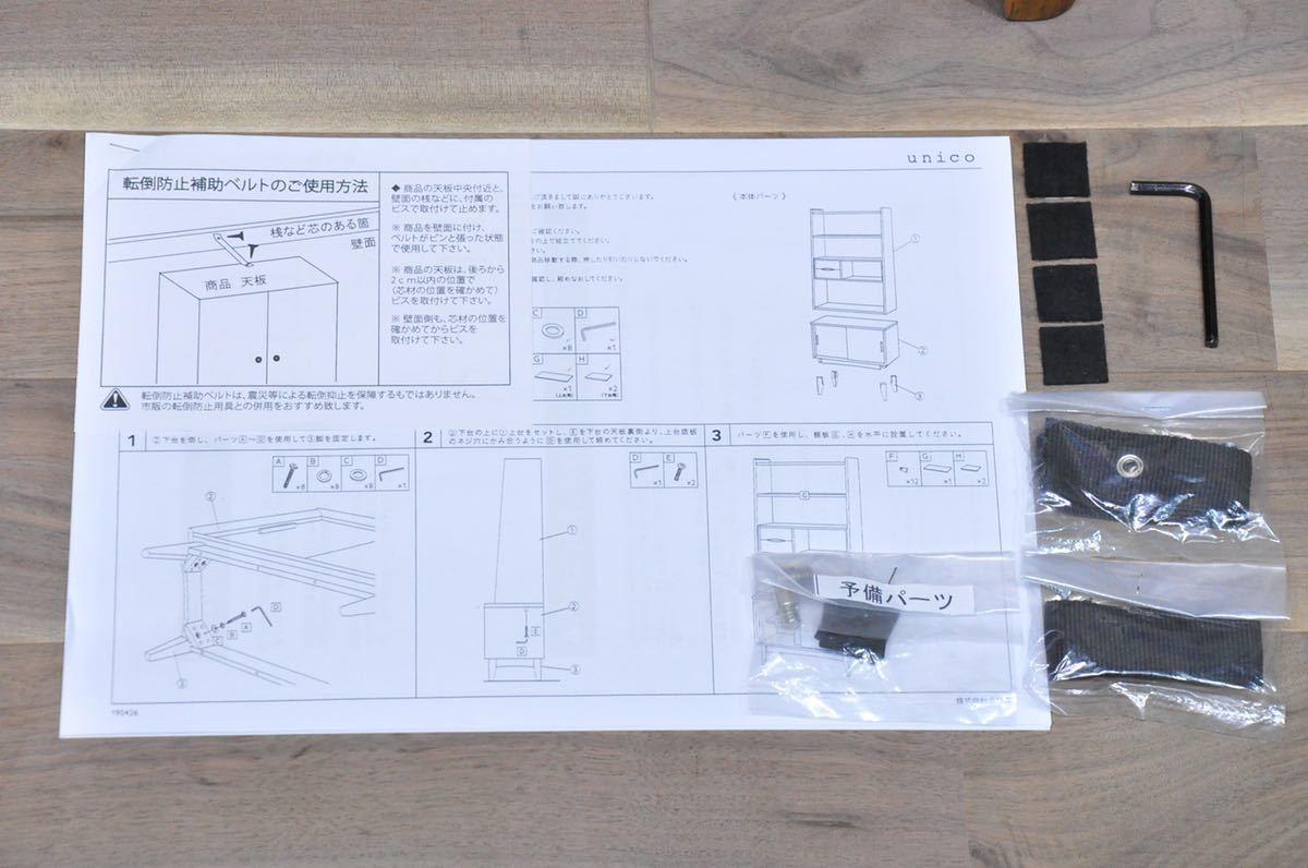 K4X 短期展示品 unico ウニコ SIGNE シグネ トールシェルフ ブラウン 9.7万 オーク 北欧スタイル ブックシェルフ 飾り棚 リビングボード_画像10