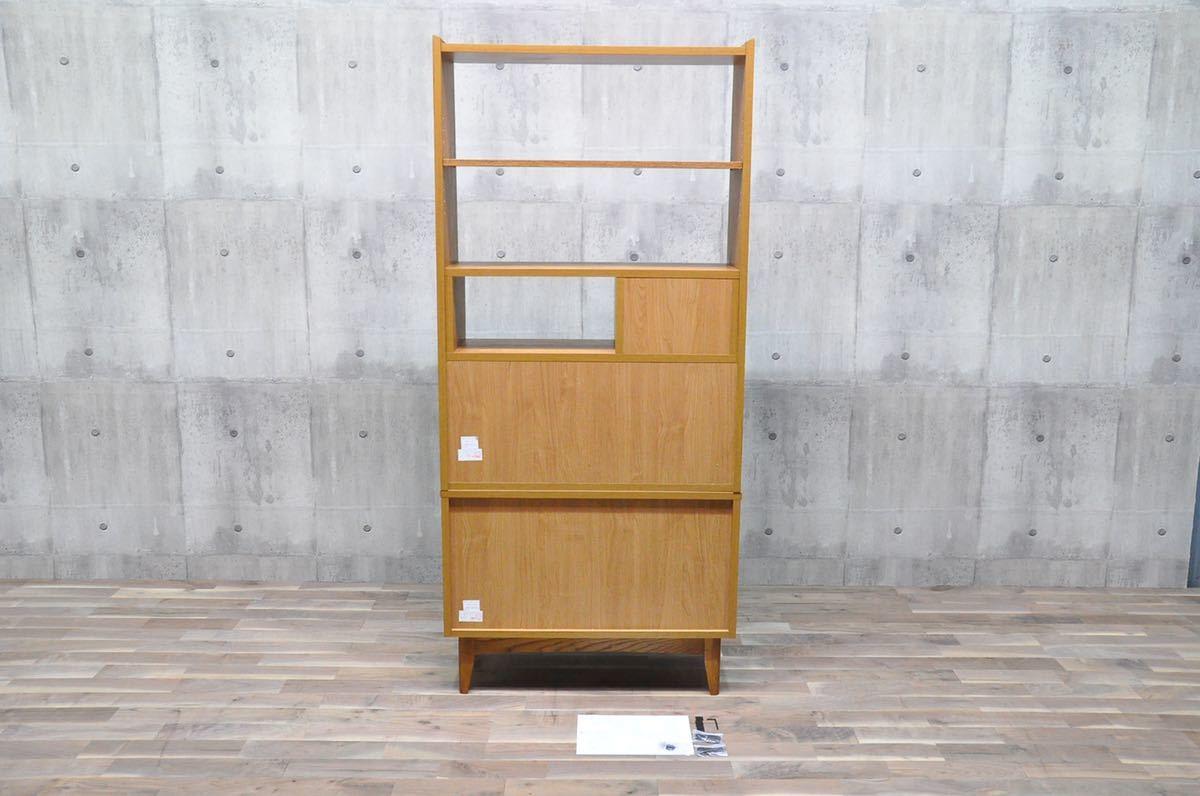 K4X 短期展示品 unico ウニコ SIGNE シグネ トールシェルフ ブラウン 9.7万 オーク 北欧スタイル ブックシェルフ 飾り棚 リビングボード_画像7