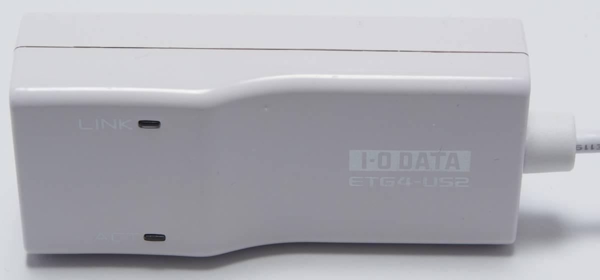 I・O DATA製 USB対応 LANアダプター ETG4-US2W 動作確認済み
