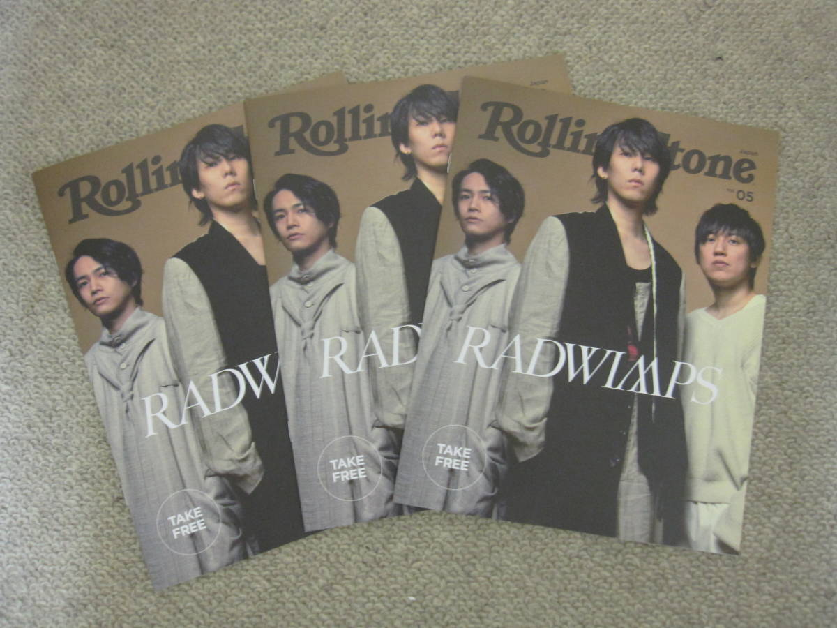 RADWIMPS フリーペーパー Rolling Stone Japan vol.05 3部_画像1