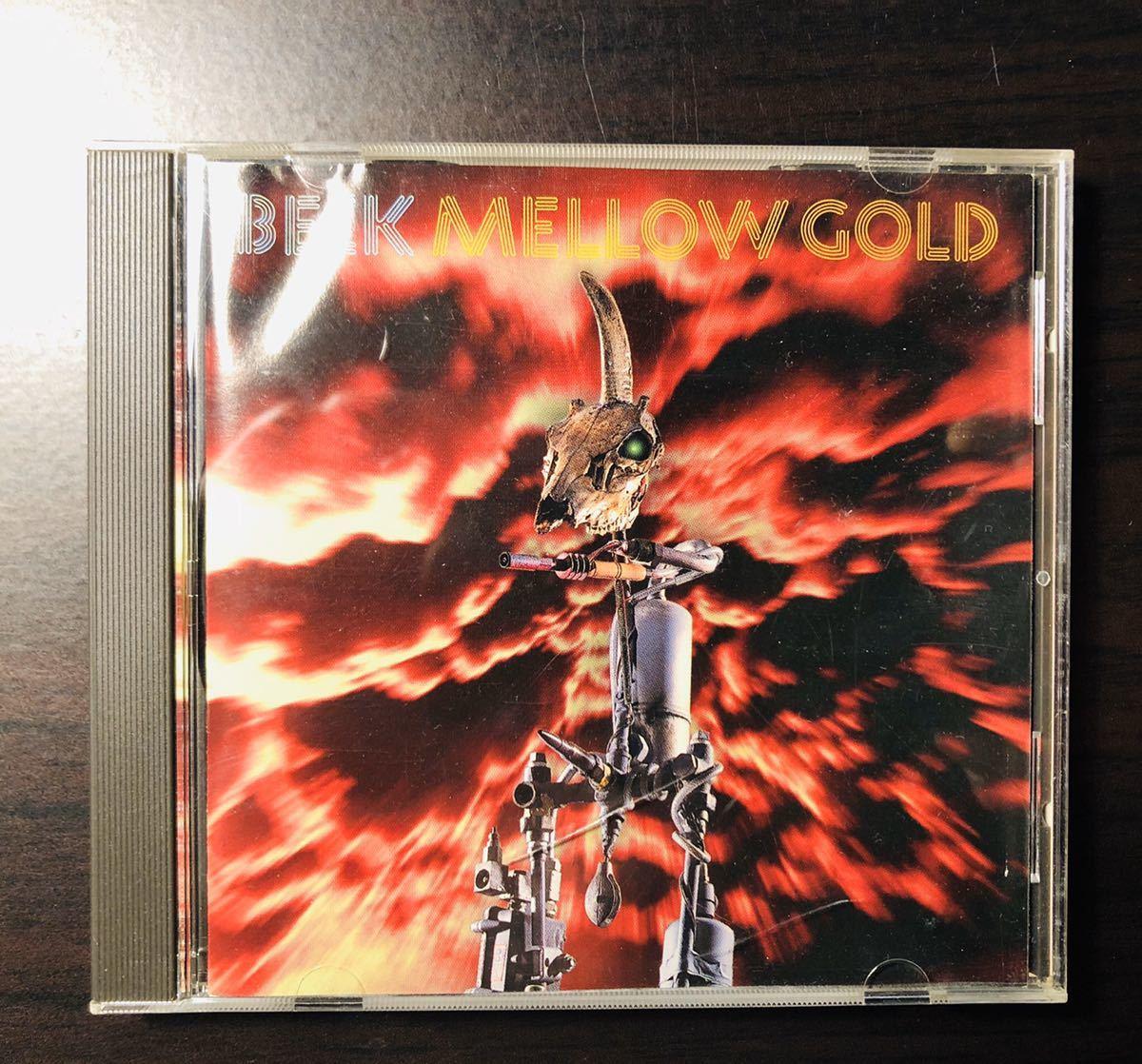 BECK MELLOW GOLD Loser 収録