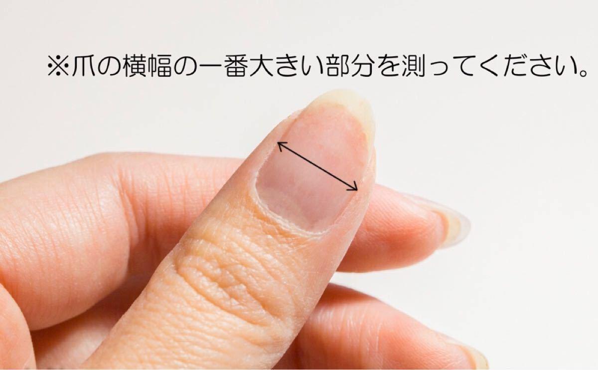 ネイルチップ つけ爪 つけ方簡単 ネイル 24枚セット