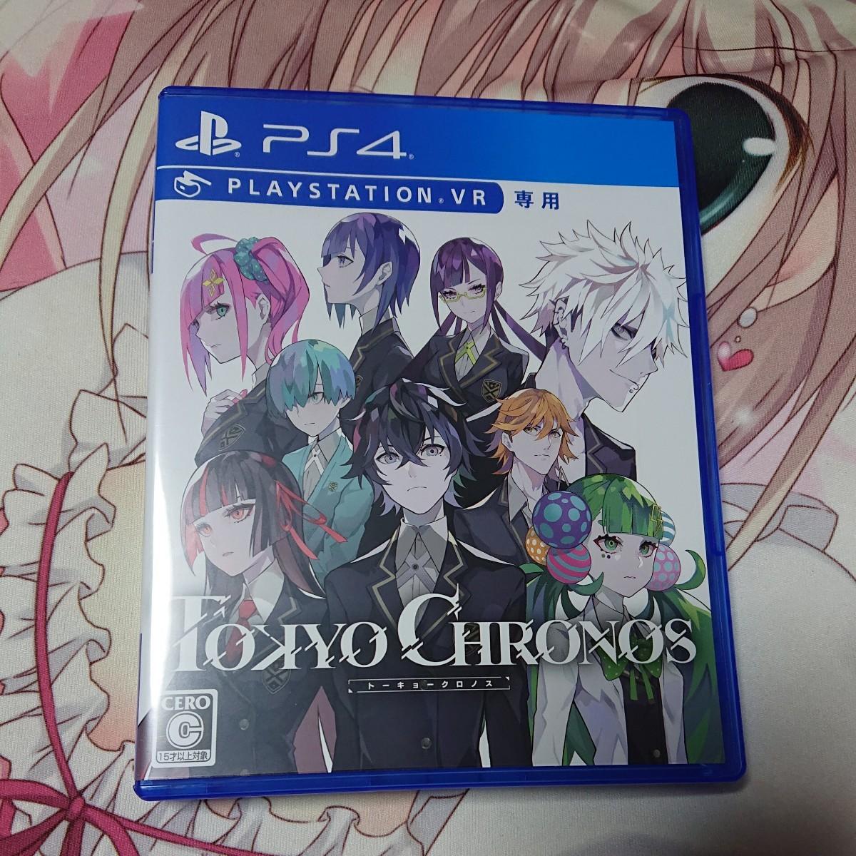 PS4ソフト トーキョークロノス