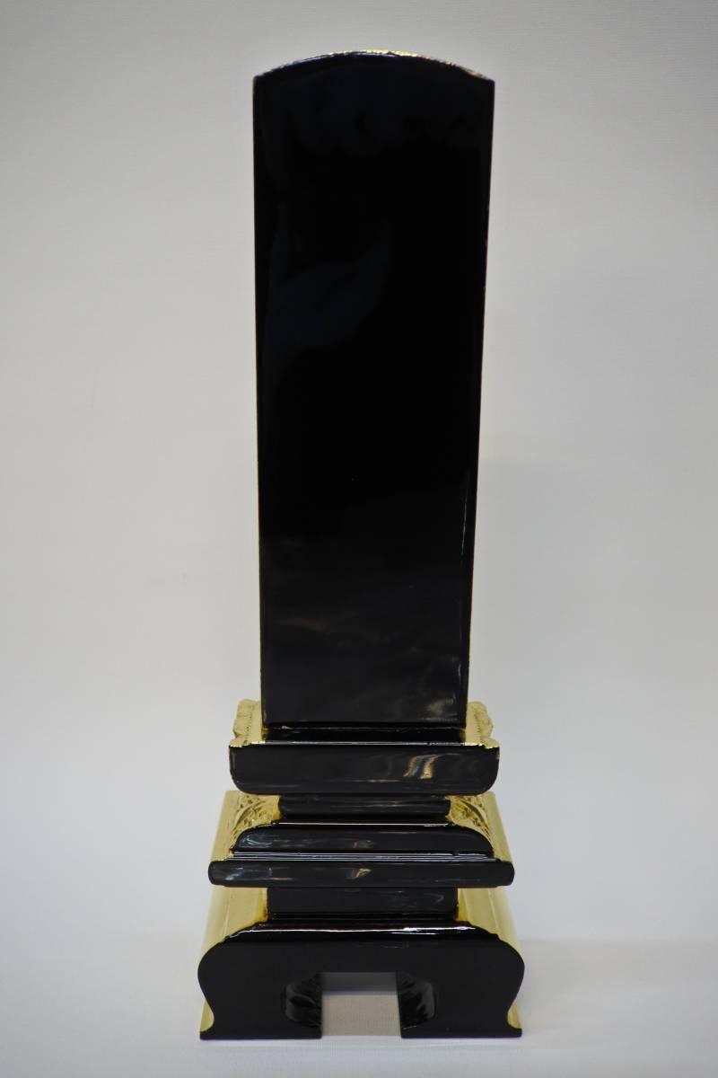 【長期展示品/未使用品】位牌 純金箔 状態良好 仏壇 仏具(200329た7) _画像6