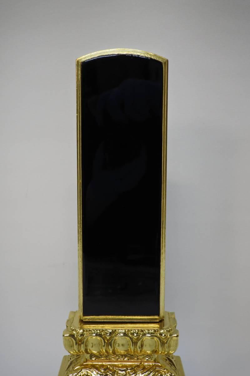 【長期展示品/未使用品】位牌 純金箔 状態良好 仏壇 仏具(200329た7) _画像2