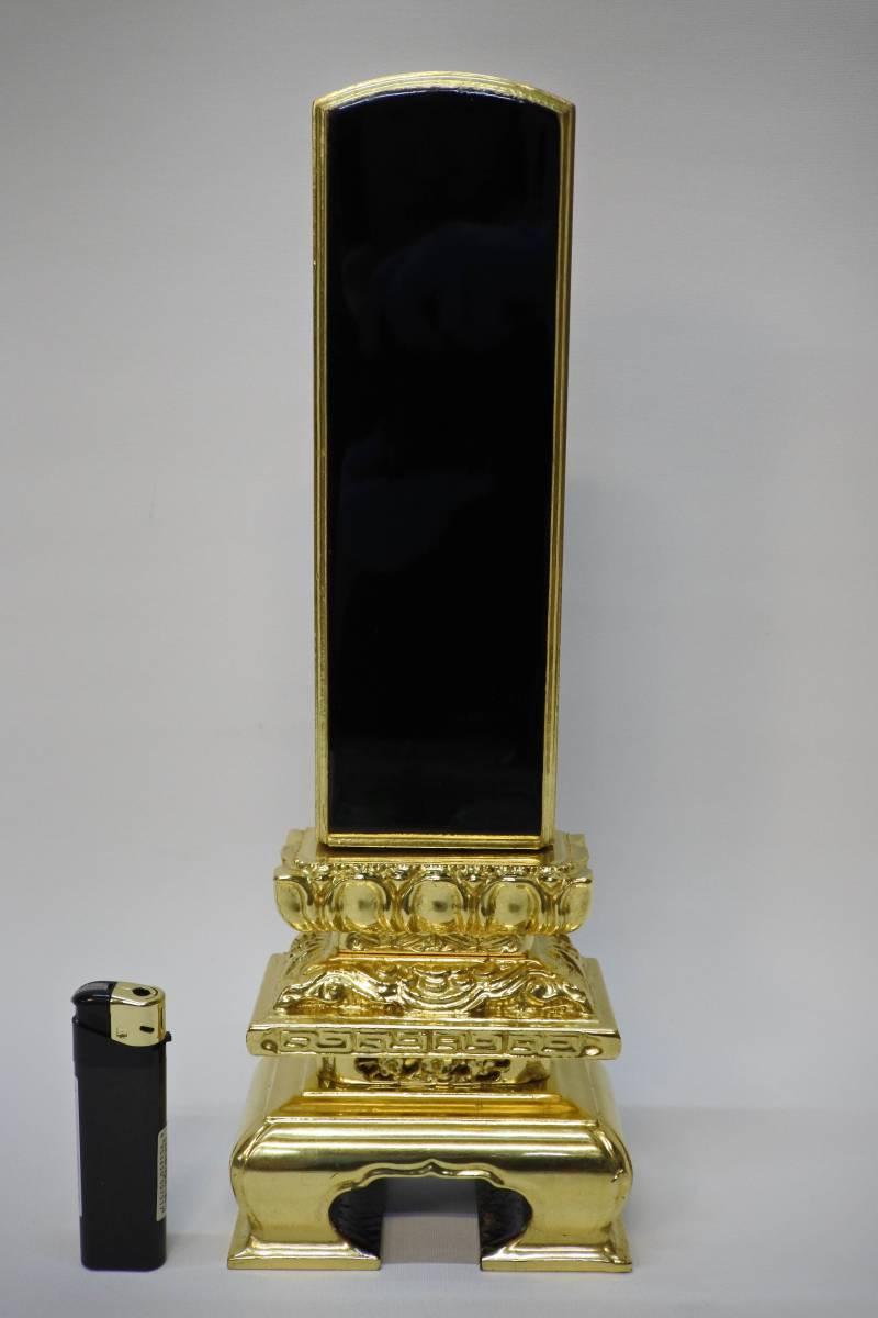 【長期展示品/未使用品】位牌 純金箔 状態良好 仏壇 仏具(200329た7) _画像1