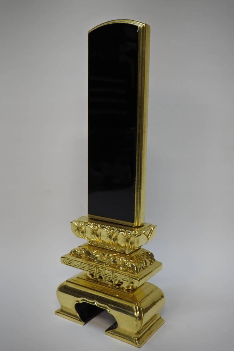【長期展示品/未使用品】位牌 純金箔 状態良好 仏壇 仏具(200329た7) _画像4
