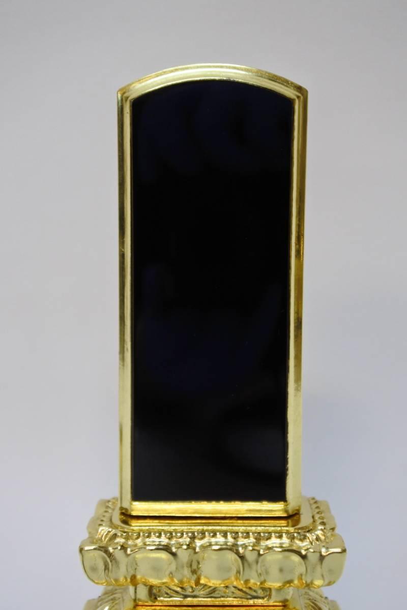 【長期展示品/未使用品】位牌 純金箔 状態良好 仏壇 仏具(200329た11) _画像2