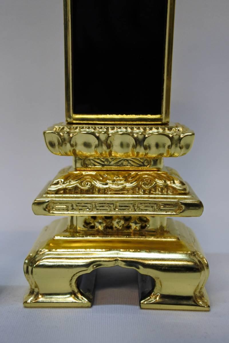【長期展示品/未使用品】位牌 純金箔 状態良好 仏壇 仏具(200329た11) _画像4