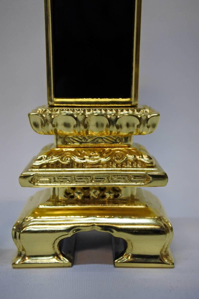 【長期展示品/未使用品】位牌 純金箔 状態良好 仏壇 仏具(200329た11) _画像3