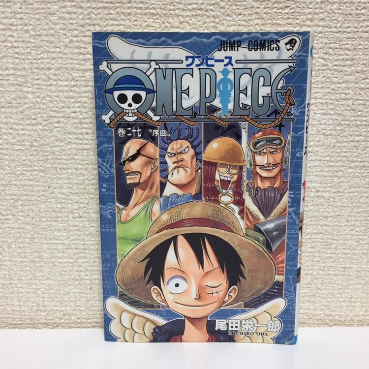 ONE PIECE 27/ワンピース27巻
