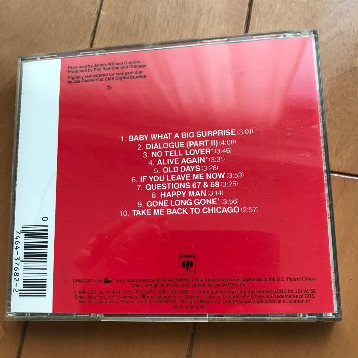 Chicago / Greatest Hits, Volume II