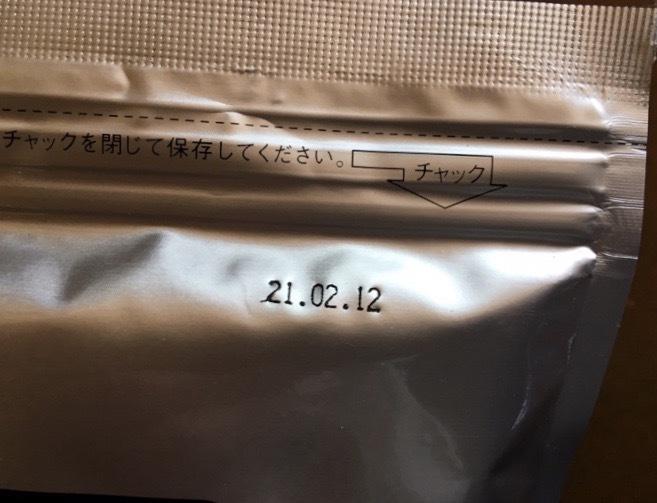 ★マルちゃん粉末やきそばソース1kg!!_画像3