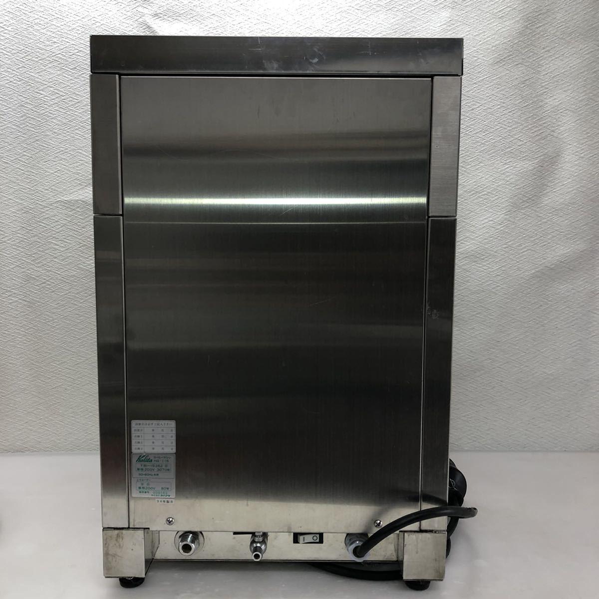 Kalita カリタ ◆ MICON COFFEE MACHINE ◆ Model HG-115 ◆業務用コーヒーマシン_画像3