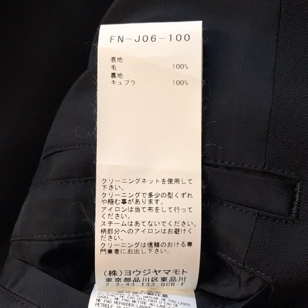 ONtheCORNER ITEM No.165/YohjiYamamoto ヨウジヤマモト NO FUTURE ドクターコート 20ss size:3 ノーフューチャー ロゴ 新品未使用_画像7