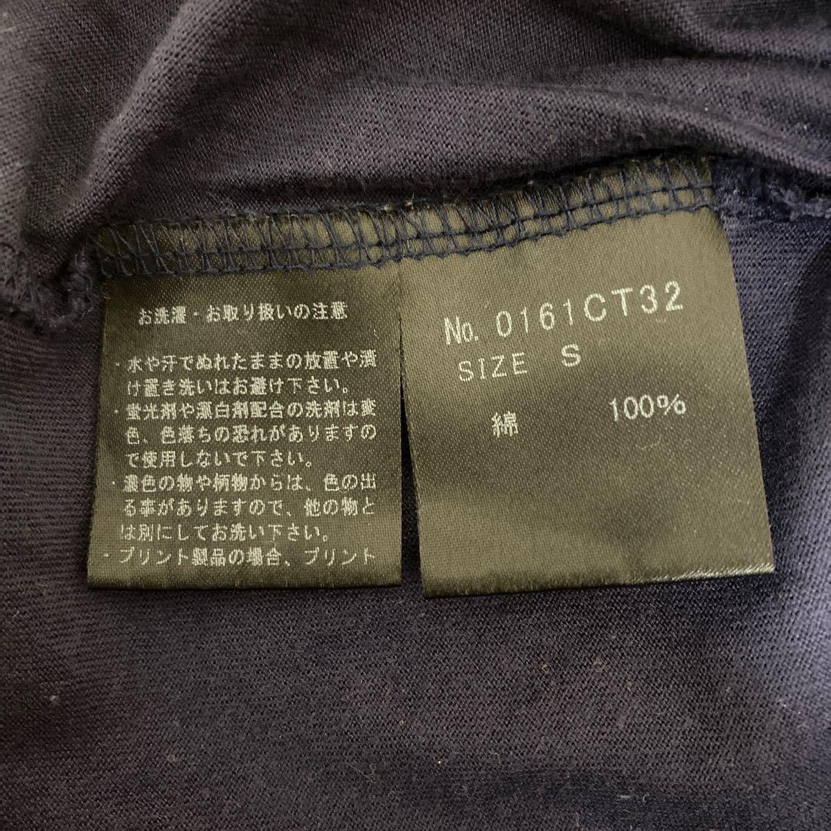 ヒステリックグラマー カモフラTシャツ ファックベア