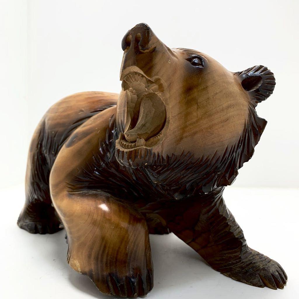 半沢作 北海道 屈斜路湖 木彫りの熊 390mm×205mm× 高さ約195mm_画像8