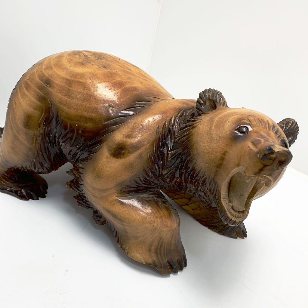 半沢作 北海道 屈斜路湖 木彫りの熊 390mm×205mm× 高さ約195mm_画像1
