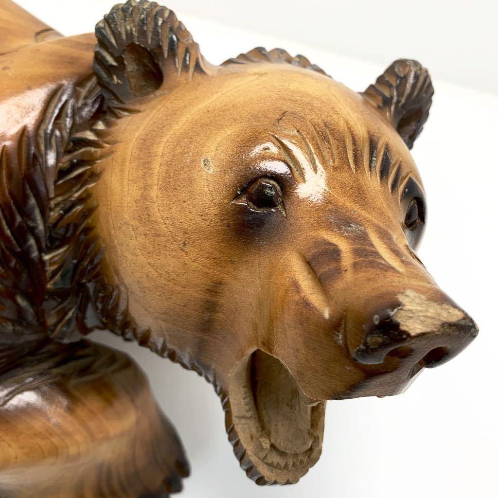 半沢作 北海道 屈斜路湖 木彫りの熊 390mm×205mm× 高さ約195mm_画像5