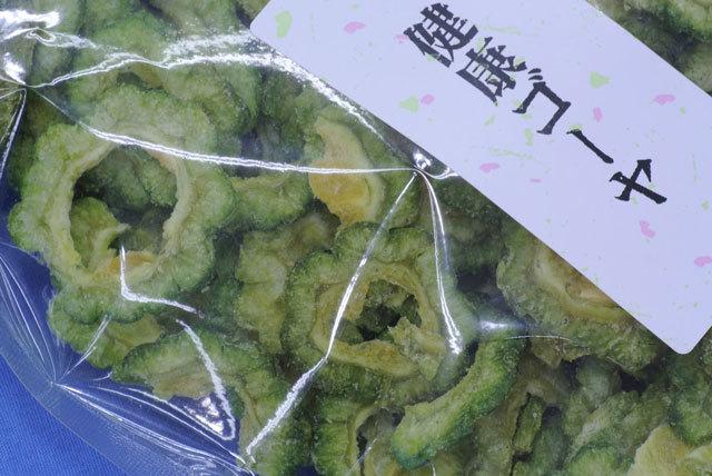 健康ゴーヤ【送料込】(たっぷり200g)おつまみスナックゴーヤチップス♪乾燥苦瓜、お味噌汁具材にも~_ゴーヤチップ200g苦瓜野菜おつまみ拡大
