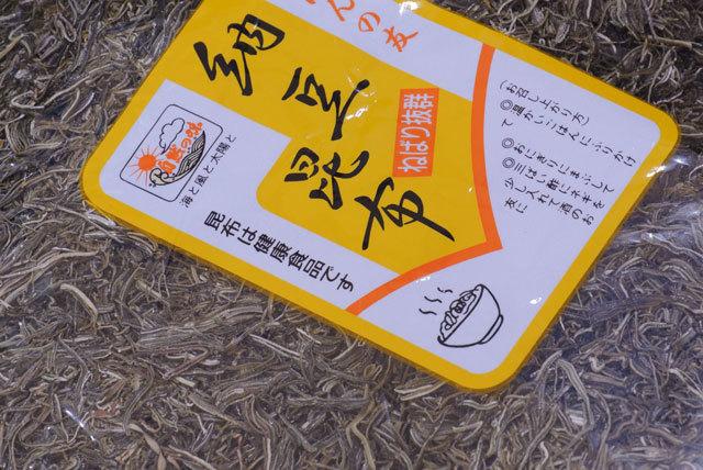 納豆昆布(どっさり1kg)粘る北海道がごめ昆布入り♪お出汁でとろかして熱々ご飯に~ねばねば丼にも!【送料込】_粘る納豆昆布1kgどっさりパック拡大画像