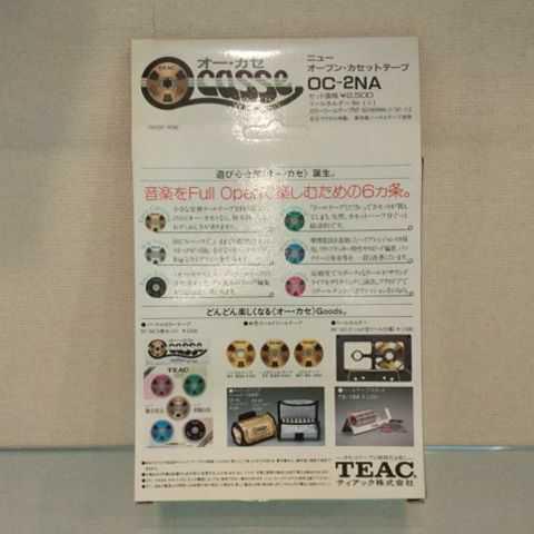 新品未使用 未開封品!!美品 TEAC/ティアック オープンリールタイプ カセットテープ オーカセ OC-2NA メタリックカラー_画像9