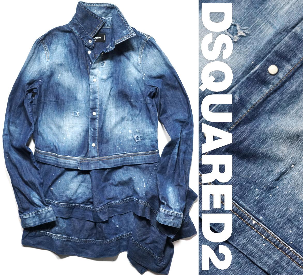 新品10.8万【DSQUARED2】ディースクエアード/伊製/美しいインディゴの陰影/クラッシュリペア加工変形デニムシャツ36/XXS-XS相当/a838