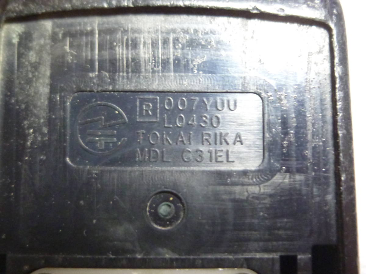 C5 刻印R ホンダ純正 キーレス リモコン ステップワゴン エリシオン フリード RF7 RG1 RR1 RR2 GB1 GB3 トランク 電動スライド 3ボタン_画像6
