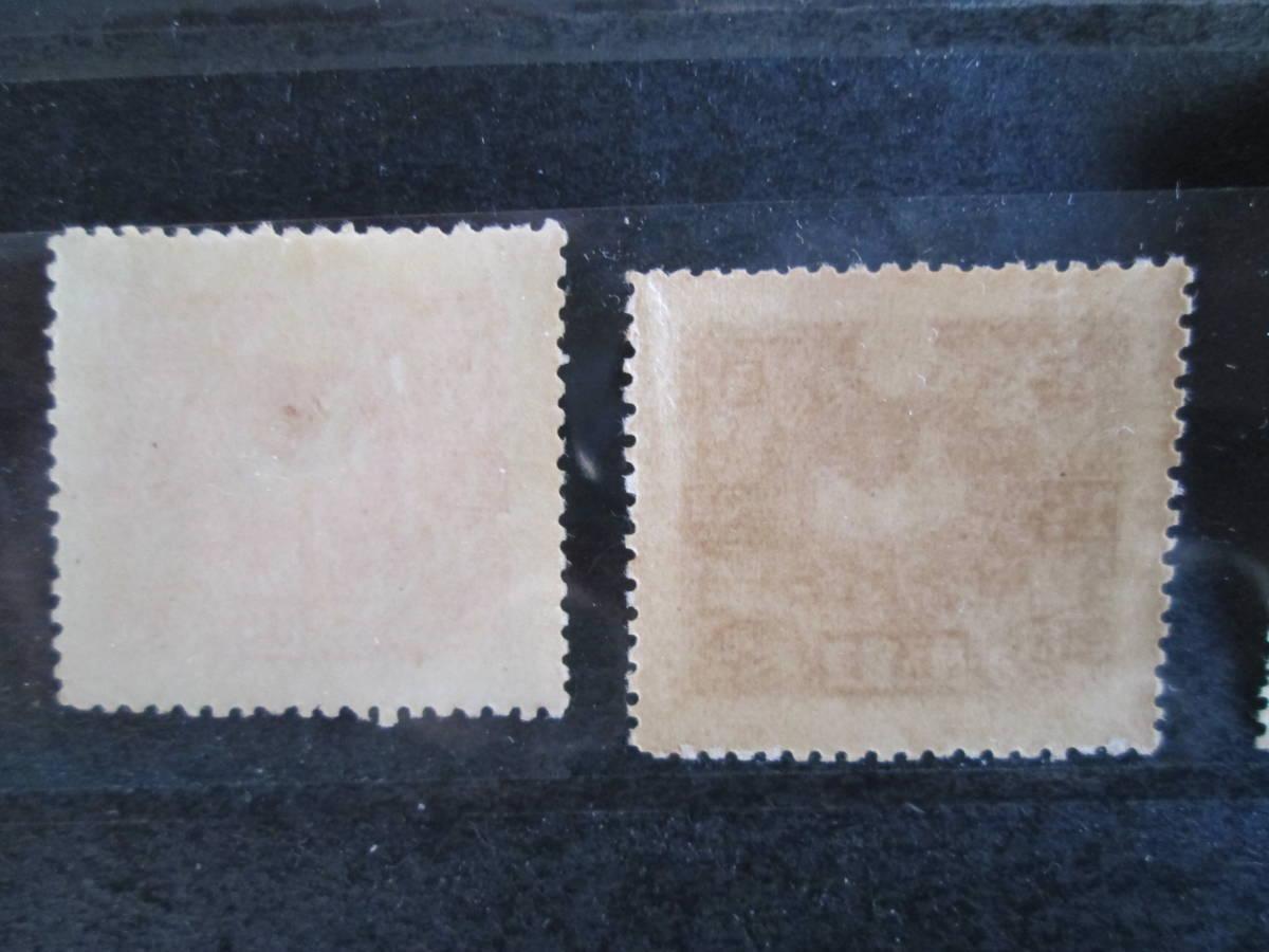 記念切手 未使用  1919年 世界大戦平和記念  1銭5厘、3銭 はと、 4銭、10銭ハトとオリーブの枝  4種完_画像5