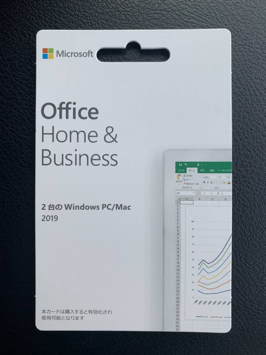 [POSAカード・ダウンロード版・正規品] Microsoft Office Home & Business 2019 for Windows PC/Mac 入金翌日発送