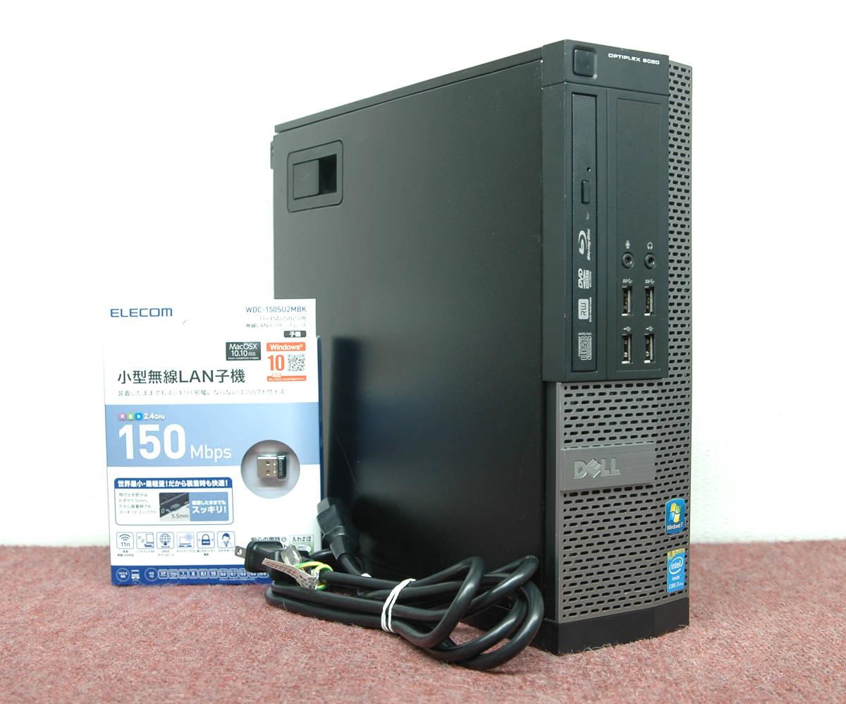 Win10□■i7-4770/超大容量32GBメモリ/新品SSD960GB+HDD2TB!DELL OPTIPLEX 9020 SFF / M