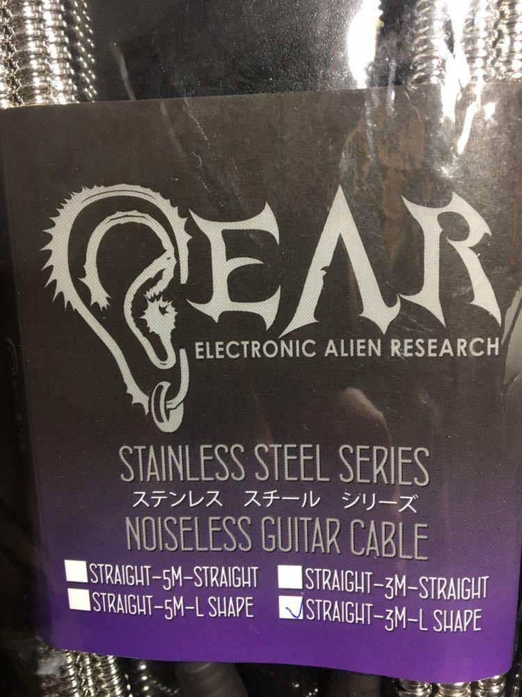 【未使用新品】E.A.R/ステンレスギターケーブル Armored Guitar Cables / 3M-SL_画像3