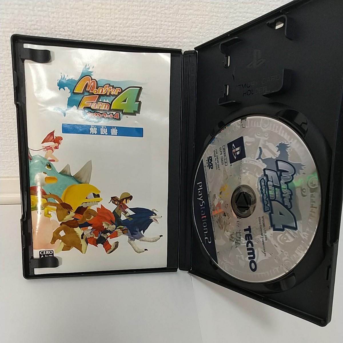 PS2ソフト モンスターファーム4