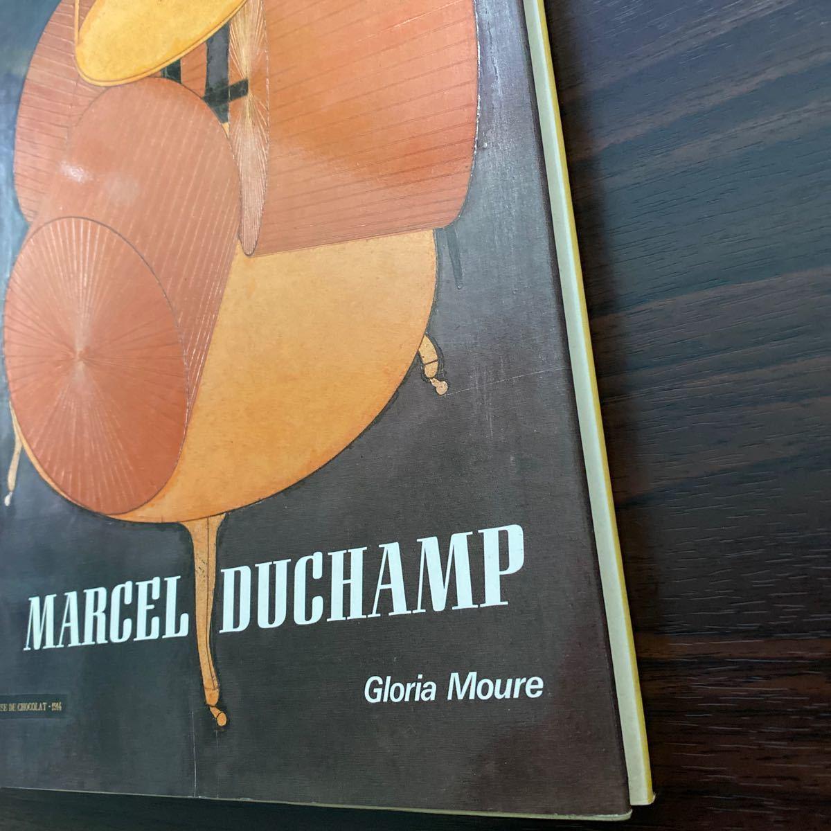 マルセル・デュシャン marcel duchamp gloria moire ハードカバー_画像2