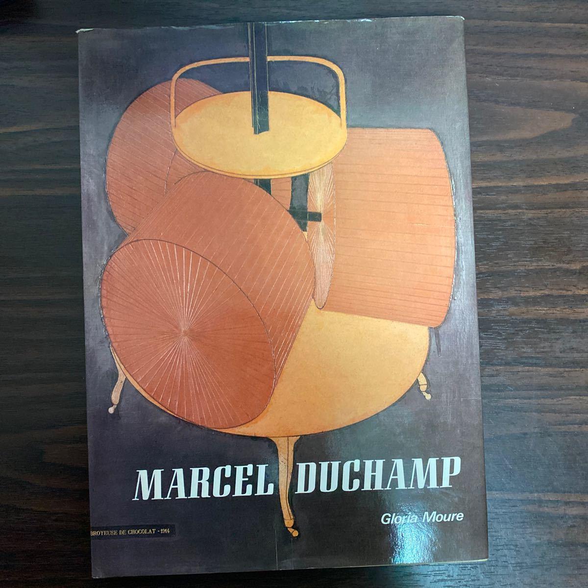 マルセル・デュシャン marcel duchamp gloria moire ハードカバー_画像1