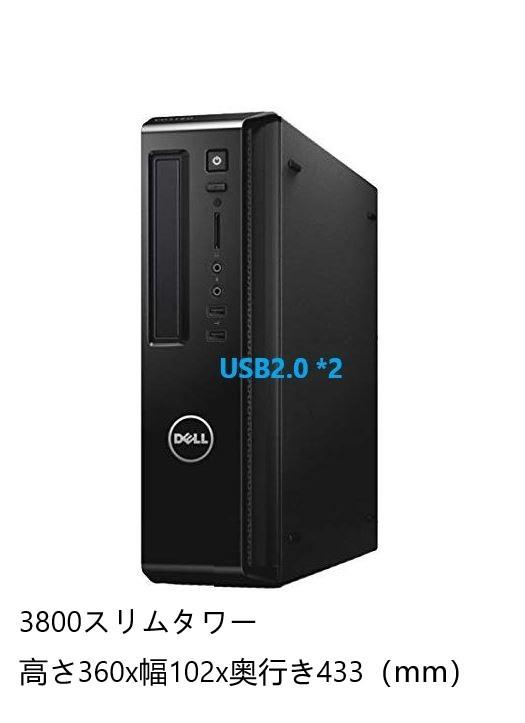 驚速 スリムタワー■Core i7-4790 4.0GHz x8/メモリ16GB■新SSD:480GB+HDD:2TB Win10 Office2019 USB3.0/HDMI/追加-無線LAN■VOSTRO 3800-4_画像1