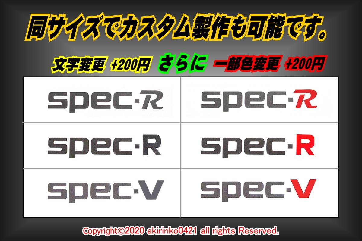 BCNR33 スカイラインGT-R V-spec エンブレムステッカー/R32t_画像4