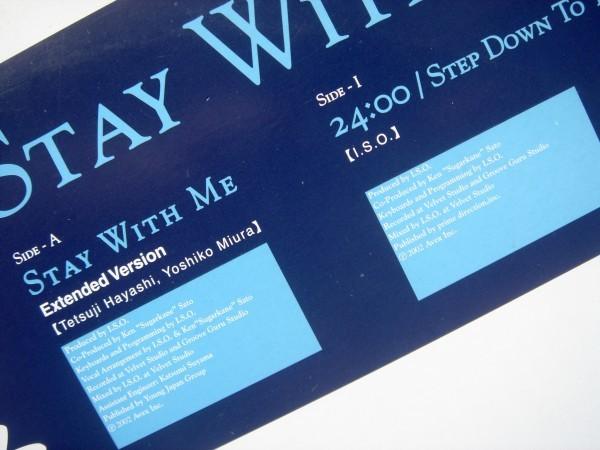 和モノAI ICHIKAWA松原みき真夜中のドア市川藍カバーCITY POPシティポップ林哲司LIGHT MELLOWライトメロウAORブギーdjバレアリックHOUSE_画像2