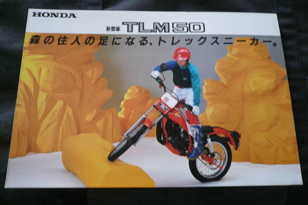 ホンダ TLM50 純正カタログ AD07 旧車 当時物 希少 美品 原本 _画像1