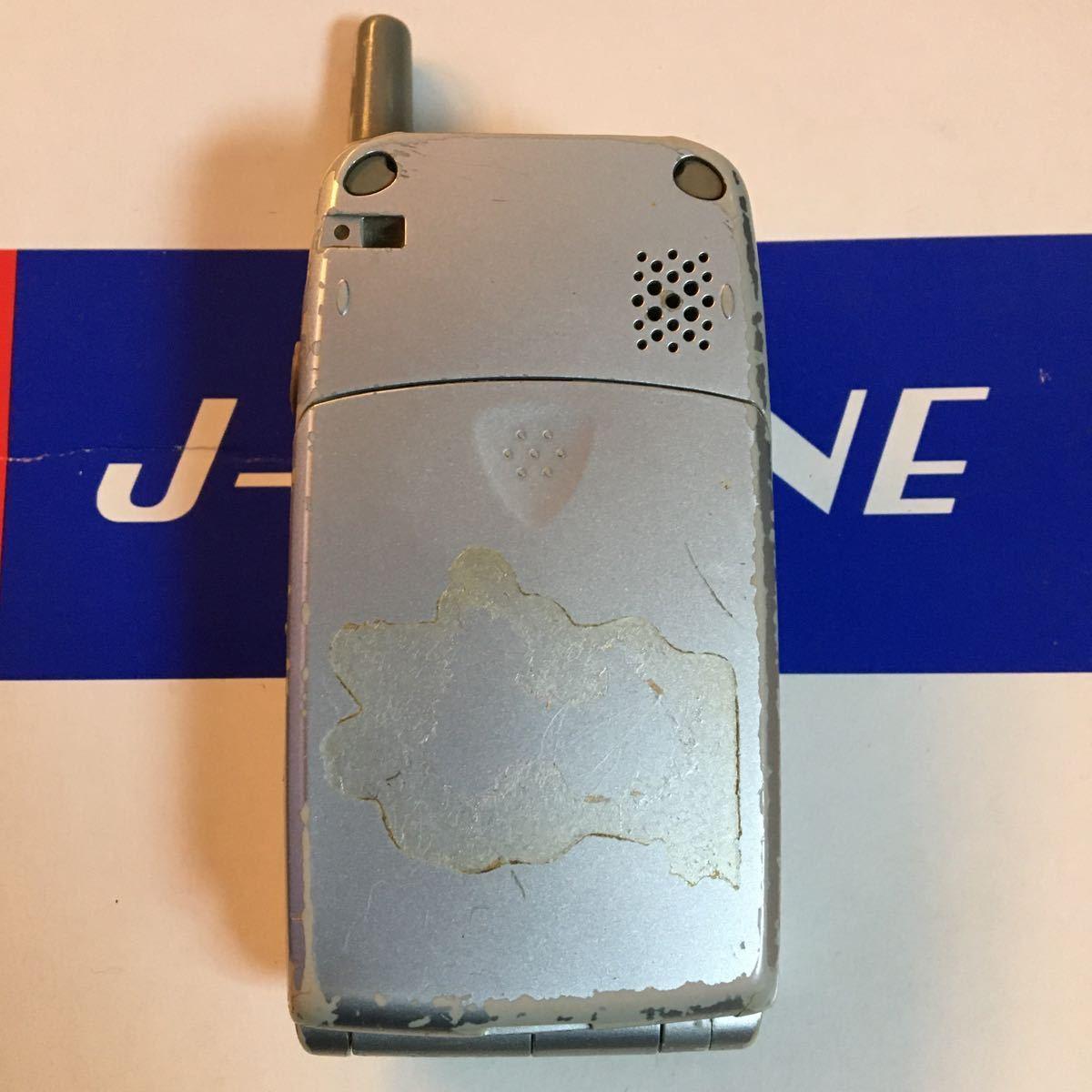 ガラケー 携帯 j-phone j-sh07 アダプタ 充電器 箱付き_画像5