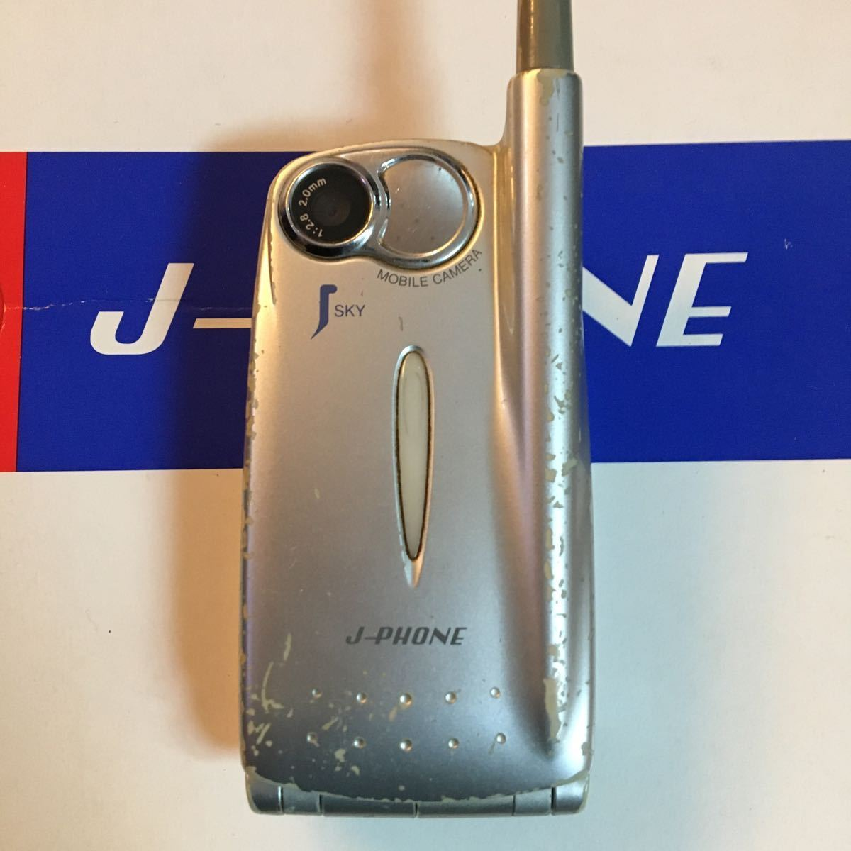 ガラケー 携帯 j-phone j-sh07 アダプタ 充電器 箱付き_画像4