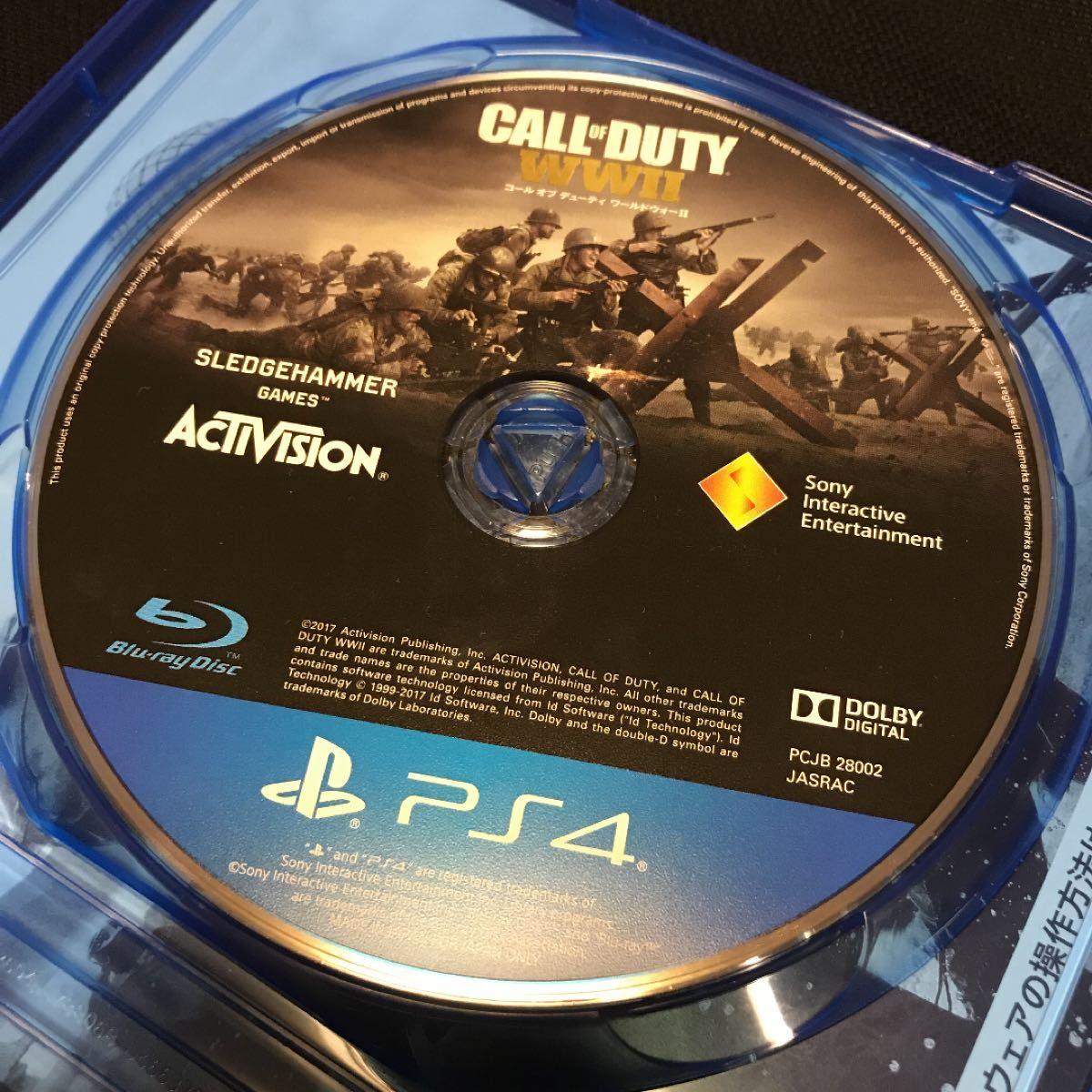 PlayStation4 コール オブ デューティ ワールドウォーII